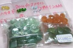 「Beads Lounge浅草橋店」でお買い物-09年8月21日