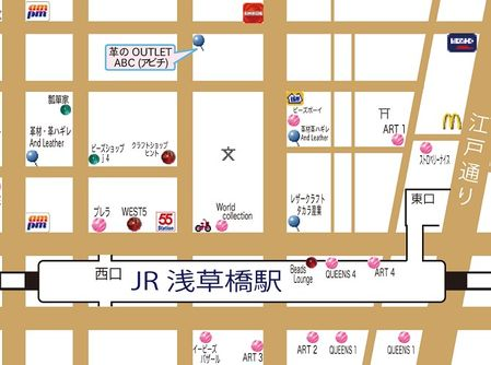 浅草橋駅「アビチ」マップ