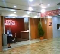 ビーズグランプリ2009作品展ホール入口