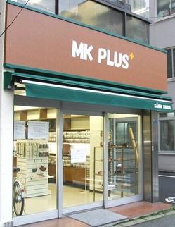 MK PLUS (エムアンドケイ ヨコヤ)