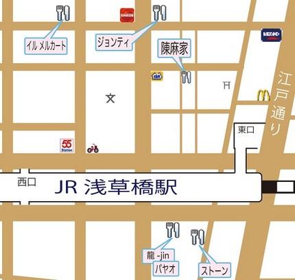 浅草橋駅-ランチマップそのいち[09-10-26]tss
