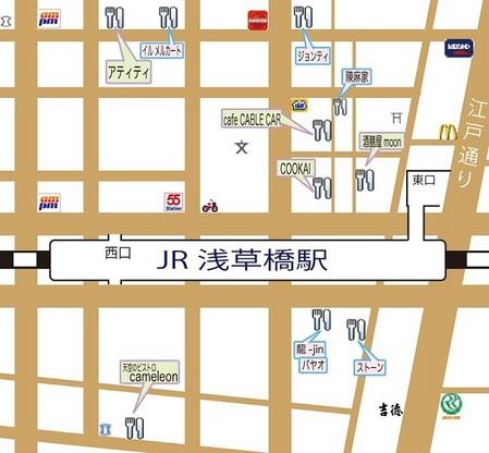 浅草橋駅-おすすめランチマップ-その2