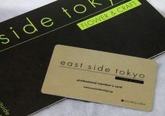 「east side tokyo」-会員カード