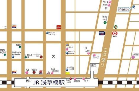 浅草橋駅-レザーメイトさとう地図