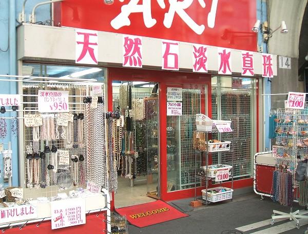 「アクセサリーART」の新しい店舗
