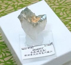 [11-12-12]ミネショ[緑水晶原石]02ltss