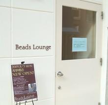 「Beads Lounge 浅草橋店」新規オープン・裏口