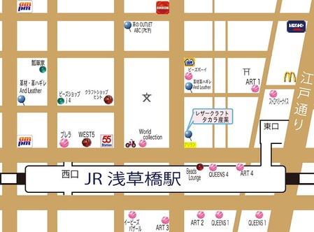 浅草橋駅-タカラ産業-マップ