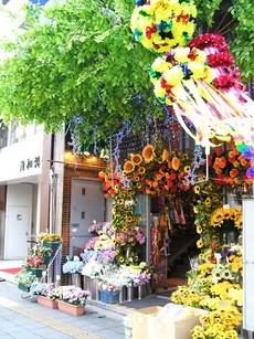 造花&装飾・丸正・店舗外観