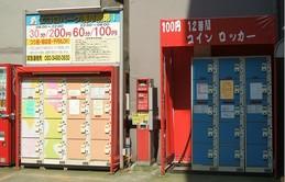 浅草橋マップ用-100円ロッカー