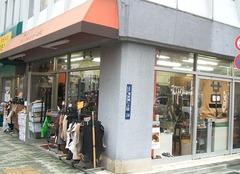 皮革材料のお店「革のOUTLET ABC」