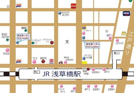 浅草橋駅-アンドレザー-マップ
