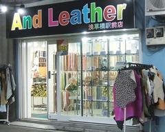アンドレザー・浅草橋駅前店