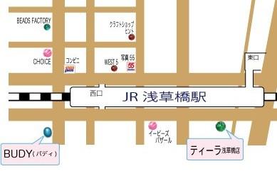 シルバーアクセ専門店・バディ(BUDY)/ティーラ