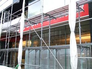 シモジマ6号館は9月まで改装工事で閉店中
