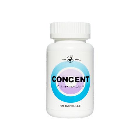 新concent
