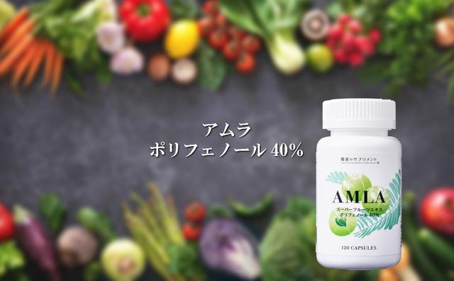 AMLAアマゾン用バナー
