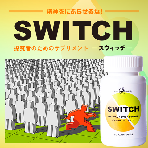 探究者_switch02-2