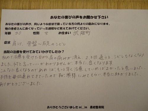 2012_0918_170137-P1010140