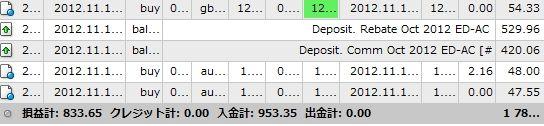 Baidu IME_2012-11-19_18-50-16