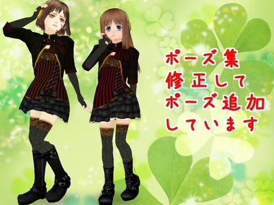 character_2012_12_28_18_34_54