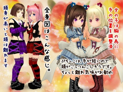 character_2011_11_17_19_03_31