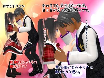 character_2011_11_16_17_38_46