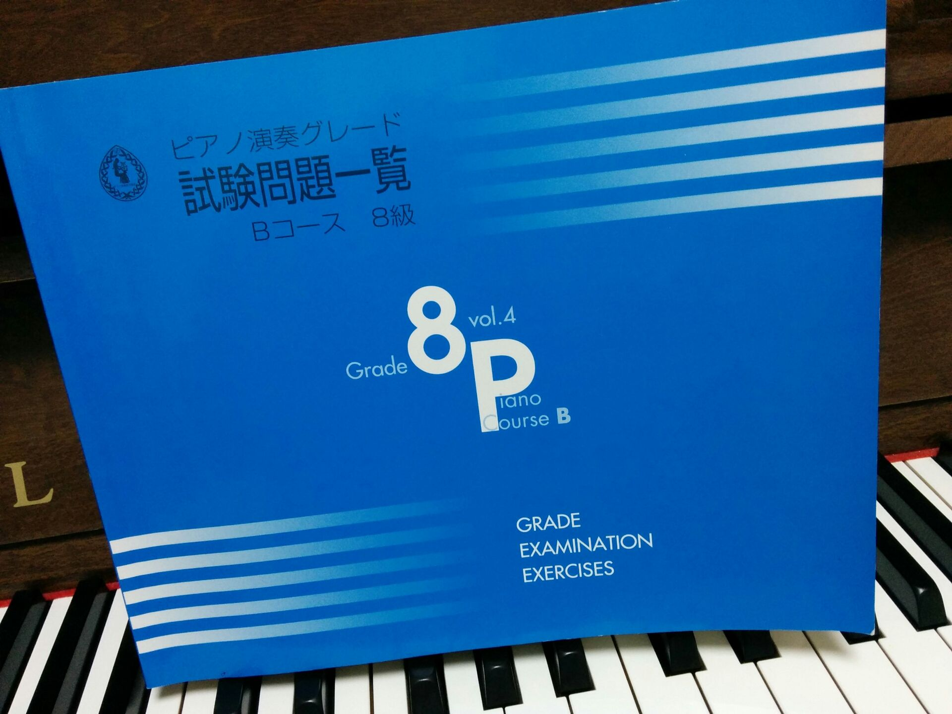 ピアノ グレード ヤマハ