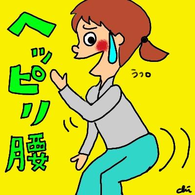 $海保知里オフィシャルブログ「NYでなりゆ記」Powered by Ameba