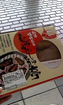 海保知里オフィシャルブログ「NYでなりゆ記」Powered by Ameba-P2010_1127_115534.JPG