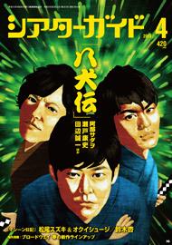 海保知里オフィシャルブログ「NYでなりゆ記」Powered by Ameba