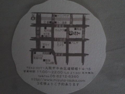 SN3T0232