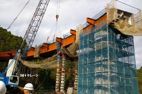 坂本ループ橋2