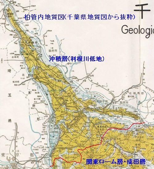 管内地質図