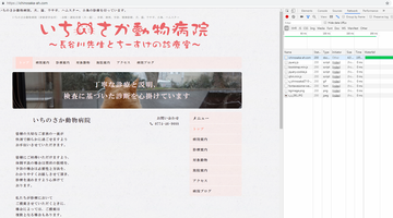 081Google chrome 001 F12 Network F5 ステータスコード200(https)