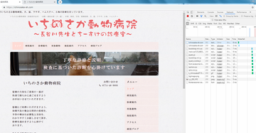 083Google chrome 002 F12 Network F5 ステータスコード301(http)