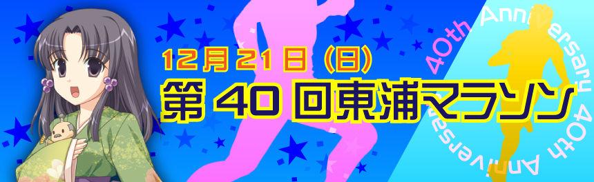 小坂井祐莉絵の画像 p1_40