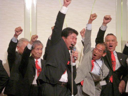 愛知県3000社決起大会