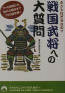 daishitsumon