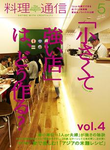 magazine_image_201105