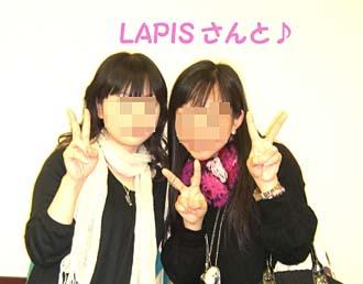 LAPISさん♪