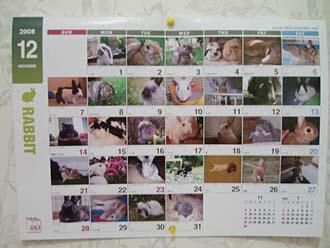 365カレンダー!