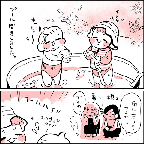 プール開き1