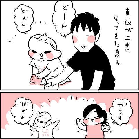 ぱむぱむ1