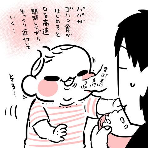 まぷまぷ1