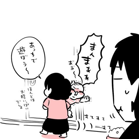 まぷまぷ3