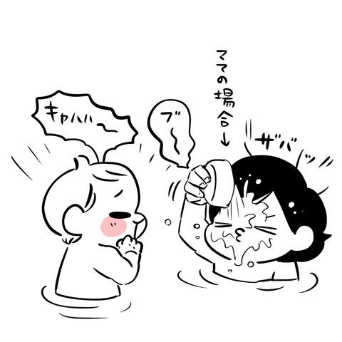 風呂ツボ2