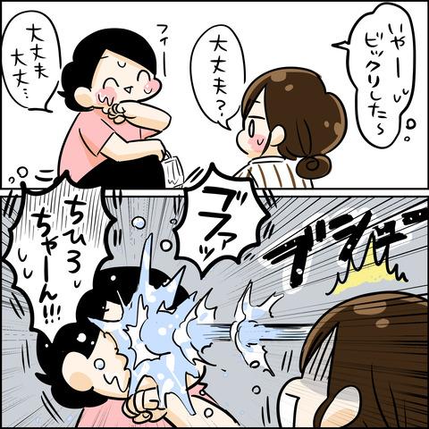 うーちゃん水鉄砲4