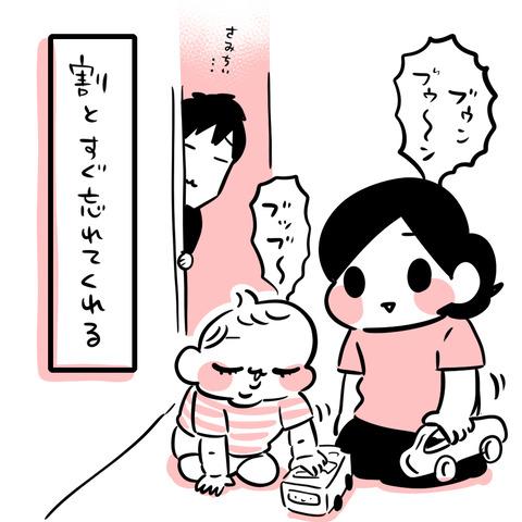 まぷまぷ5