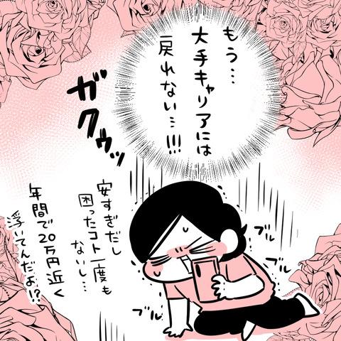 LINEモバイル清書7